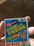 40B6C52A-B2F1-4664-B332-4DBA2FD65D9F.jpg